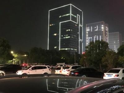 Cina 2018